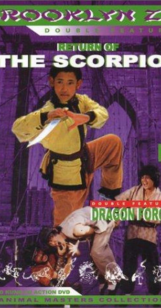 Image Dragon Force