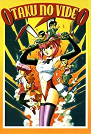 Otaku no video Poster - TV Show Forum, Cast, Reviews