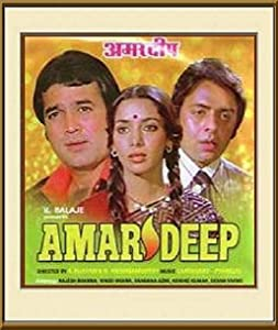 Direct download bluray movies Amar Deep by Mohan Kumar [1080i]