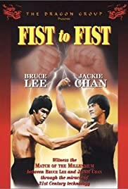 Fist to Fist Poster