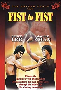Primary photo for Fist to Fist