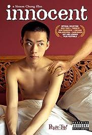 Innocent(2005) Poster - Movie Forum, Cast, Reviews
