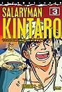 Salaryman Kintaro (1999) Poster