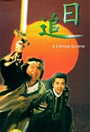 A Chinese Legend Poster