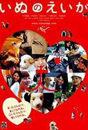 All About My Dog Poster