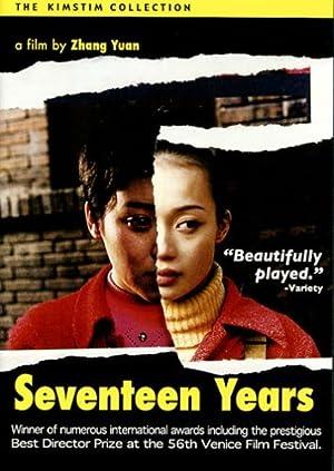 Wen Zhu Seventeen Years Movie