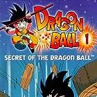 Dragon Ball (1995)