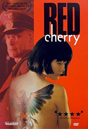 Wei Lu Red Cherry Movie