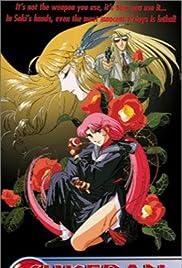 Sukeban deka Poster