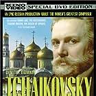 Innokentiy Smoktunovskiy in Tchaikovsky (1970)