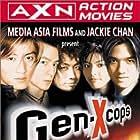 Dak ging san yan lui (1999)