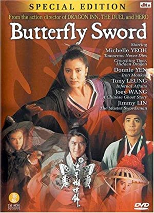 Tony Chiu-Wai Leung Butterfly and Sword Movie
