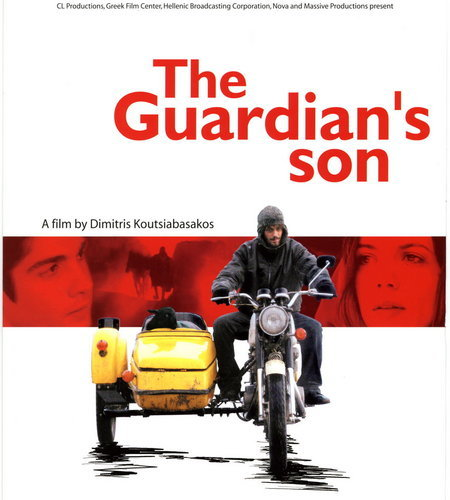 The Guardian's Son – Ο γιός του φύλακα