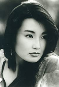 Primary photo for Maggie Cheung