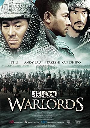 Permalink to Movie The Warlords (2007)