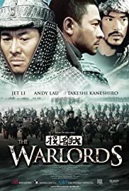 The Warlords(2007) Poster - Movie Forum, Cast, Reviews