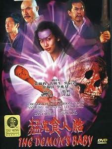 Watching movies Meng gui shi ren tai [[movie]