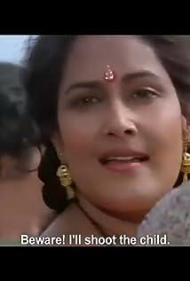Aparajita Picture