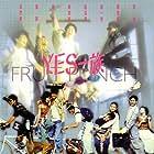 Yes! yi zu (1991)