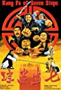 Kung Fu of Seven Steps