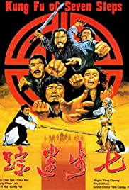 Qi bu mi zong(1979) Poster - Movie Forum, Cast, Reviews