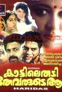 Primary photo for Kaatttile Thadi Thevarude Ana