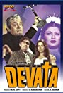 Devata (1978) Poster