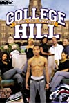 College Hill (2004)