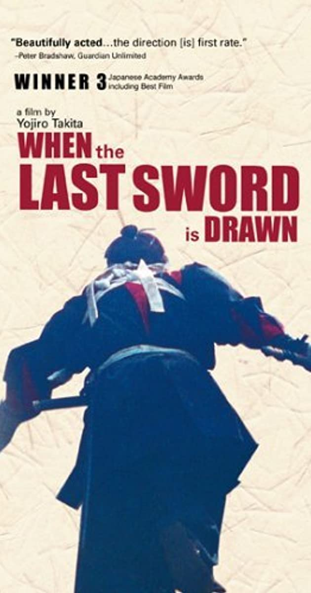 When the Last Sword Is Drawn (2003) Subtitles