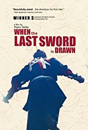 When the Last Sword Is Drawn (2002) Mibu gishi den 1080p