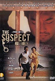 The Suspect Poster