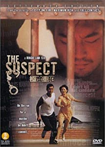 The Suspect full movie torrent