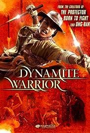 Dynamite Warrior ฅนไฟบิน