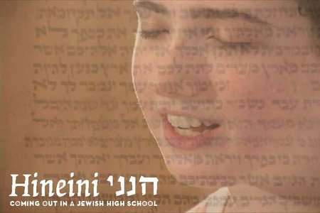 Hineini: Coming Out in a Jewish High School (2005)