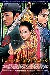 Film Review: 'Memories of the Sword'