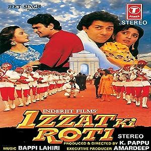 Anwar Khan (dialogue assistant) Izzat Ki Roti Movie