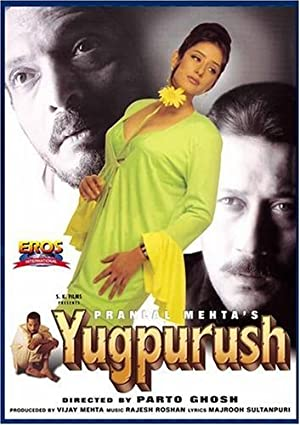 Manisha Koirala Yugpurush: A Man Who Comes Just Once in a Way Movie