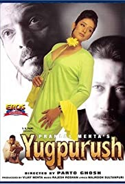 Yugpurush: A Man Who Comes Just Once in a Way(1998) Poster - Movie Forum, Cast, Reviews