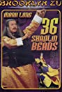 The 36 Shaolin Beads (1977) Poster