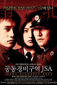 Lee Byung-hun, Lee Yeong-ae, and Kang-ho Song in Gongdong gyeongbi guyeok JSA (2000)