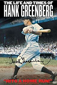 The Life and Times of Hank Greenberg (1998)