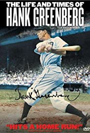 The Life and Times of Hank Greenberg (1998) Poster - Movie Forum, Cast, Reviews