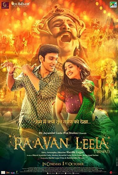 Raavan Leela (Bhavai) (2021)