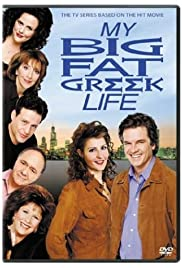 My Big Fat Greek Life Poster