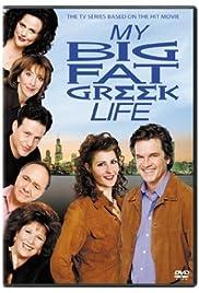 My Big Fat Greek Wedding Cast.My Big Fat Greek Life Tv Series 2003 Imdb