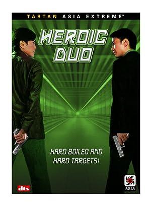 Leon Lai Heroic Duo Movie