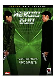 Heroic Duo (2003) Poster - Movie Forum, Cast, Reviews