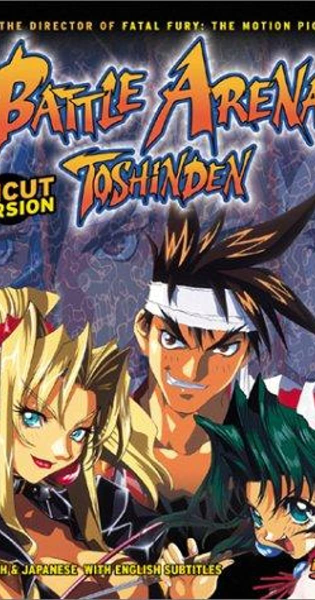 Battle Arena Toshinden Video 1996 Imdb