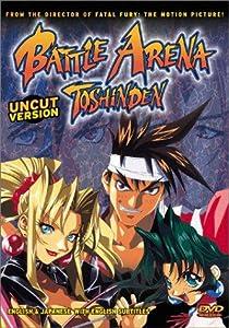 Watch free movie links online Battle Arena Toshinden [2048x2048]