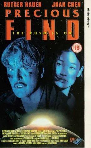 Joan Chen Precious Find Movie